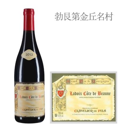 2012年克拉韦里尔父子酒庄(拉都瓦村)红葡萄酒
