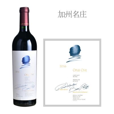 2016年作品一号红葡萄酒