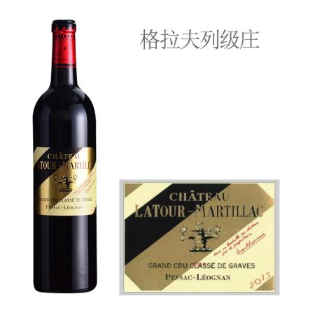 2015年拉图玛蒂雅克酒庄红葡萄酒
