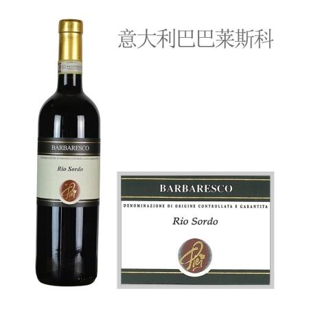 2010年皮埃尔酒庄瑞索多巴巴莱斯科红葡萄酒