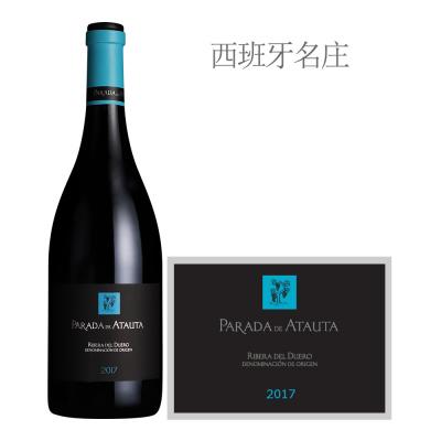 2017年阿朵塔酒庄普拉达红葡萄酒