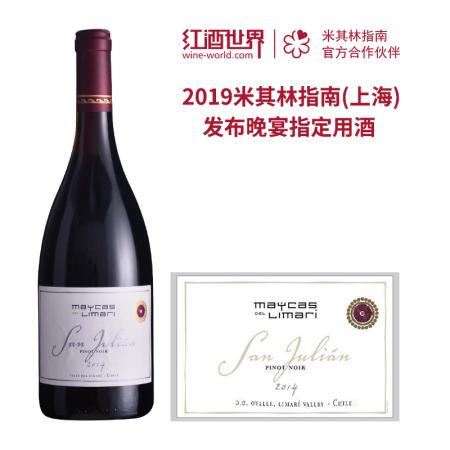 2014年麦卡斯圣胡安黑皮诺红葡萄酒