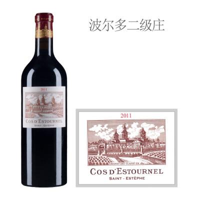 2011年爱士图尔庄园红葡萄酒