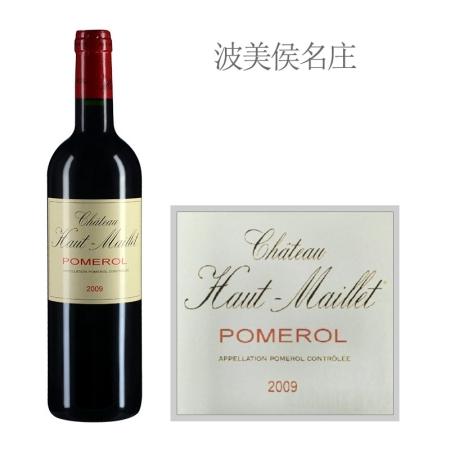 2009年奥梅耶酒庄红葡萄酒