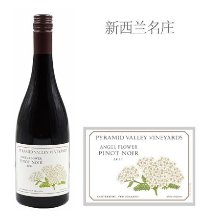 2011年金字塔谷酒庄天使之花黑皮诺红葡萄酒