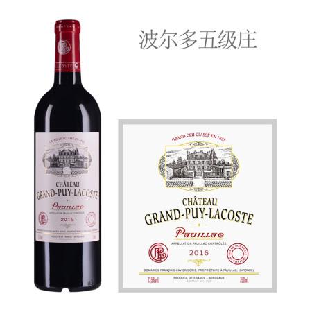 2016年拉古斯酒庄红葡萄酒
