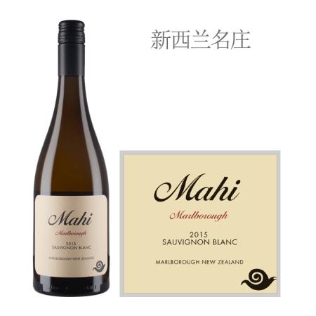 2015年玛禧酒庄长相思白葡萄酒