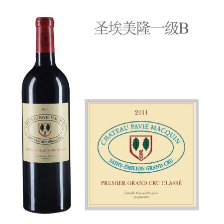2011年柏菲玛凯酒庄红葡萄酒
