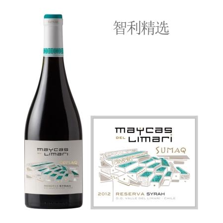 2012年麦卡斯珍藏西拉红葡萄酒