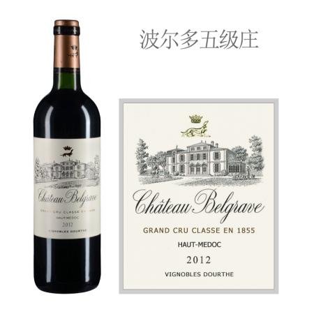 2012年巴加芙城堡红葡萄酒(又名:百家富)