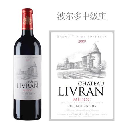 2009年丽佛莱酒庄红葡萄酒