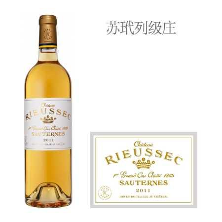2011年莱斯古堡贵腐甜白葡萄酒