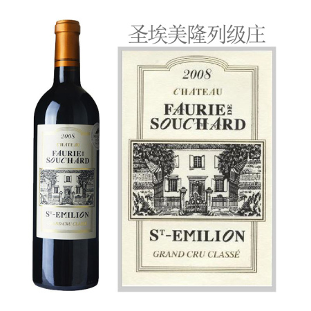2008年菲力苏酒庄红葡萄酒