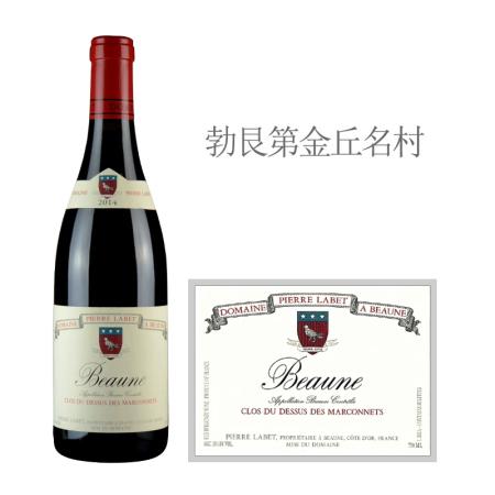 2014年皮尔拉贝酒庄上玛戈尼(伯恩村)红葡萄酒
