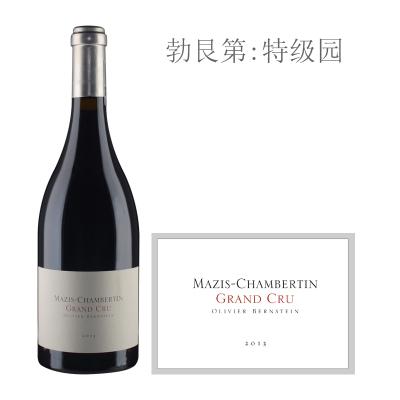 2013年柏恩斯坦(玛兹-香贝丹特级园)红葡萄酒