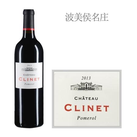 2013年克里奈酒庄红葡萄酒