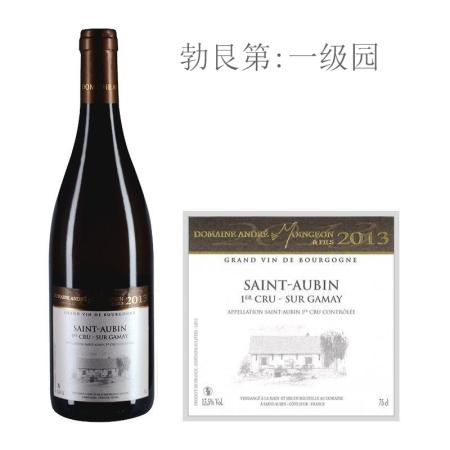 2013年墨银父子酒庄苏佳美(圣欧班一级园)白葡萄酒