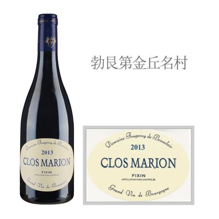 2013年富祖利酒庄玛丽恩(菲克桑村)红葡萄酒