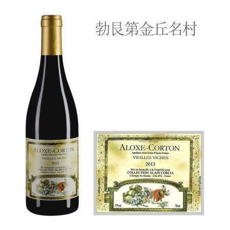 2013年科奇亚酒庄(阿罗克斯-科尔登村)老藤红葡萄酒