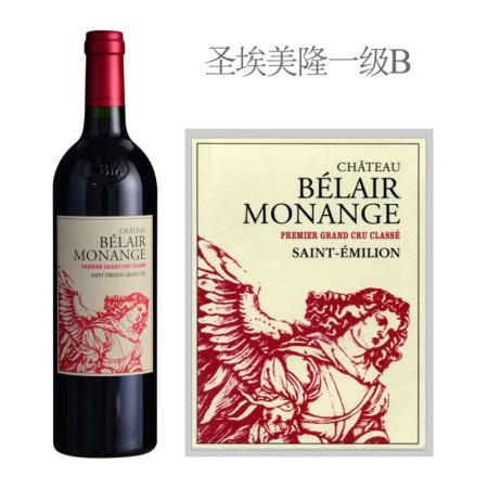 2020年宝雅酒庄红葡萄酒