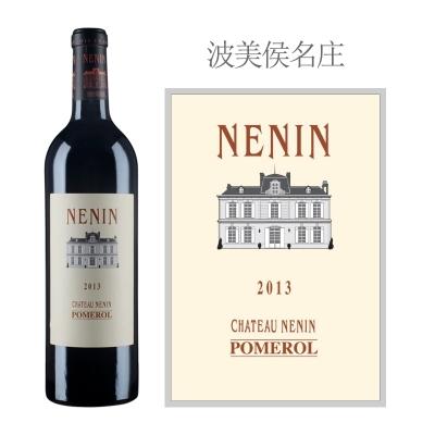 2013年列兰酒庄红葡萄酒