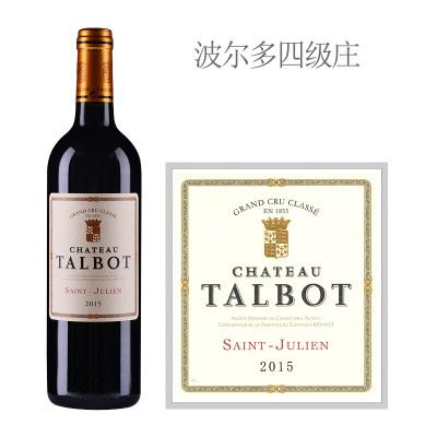 2015年大宝城堡红葡萄酒