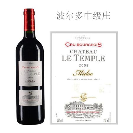 2008年圣殿酒庄红葡萄酒