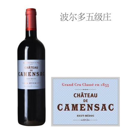 2012年卡门萨克古堡红葡萄酒