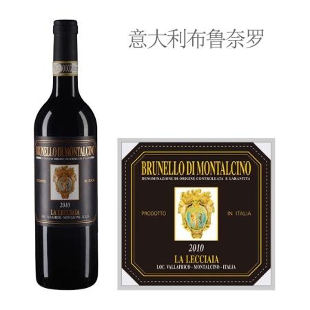 2010年乐奇亚酒庄布鲁奈罗红葡萄酒