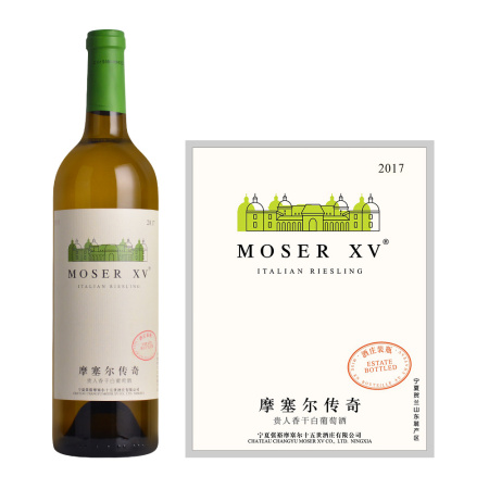 2017年摩塞尔传奇贵人香干白葡萄酒