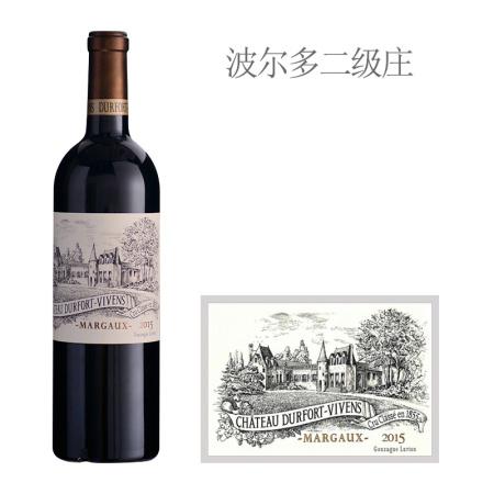 2015年杜霍酒庄红葡萄酒