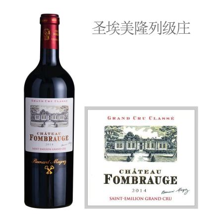 2014年芳宝酒庄红葡萄酒