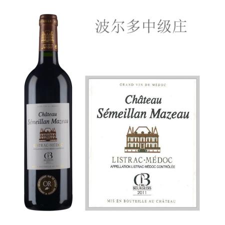 2011年赛美兰酒庄红葡萄酒