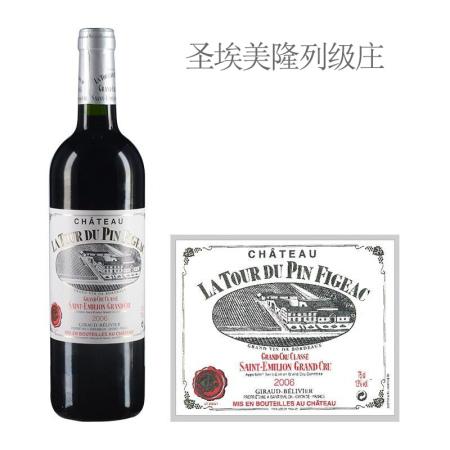 2006年飞卓塔酒庄红葡萄酒