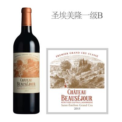 2015年博塞庄园红葡萄酒