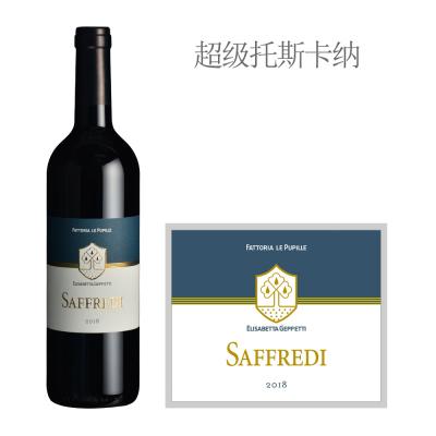 2018年普碧勒酒庄萨福乐迪红葡萄酒