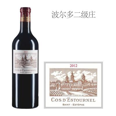 2012年爱士图尔庄园红葡萄酒