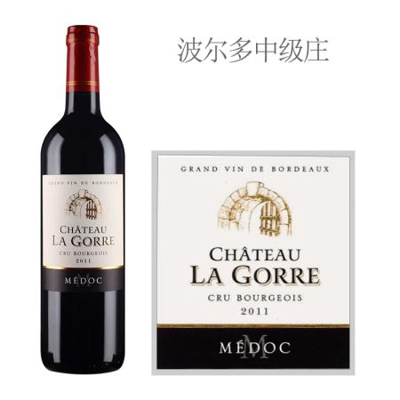 2011年拉歌亚酒庄红葡萄酒