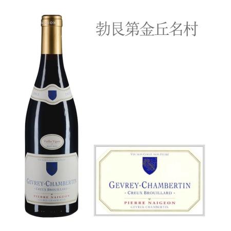 2012年诺尊酒庄薄雾(热夫雷-香贝丹村)老藤红葡萄酒