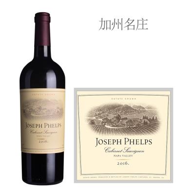 2016年约瑟夫菲尔普斯赤霞珠红葡萄酒
