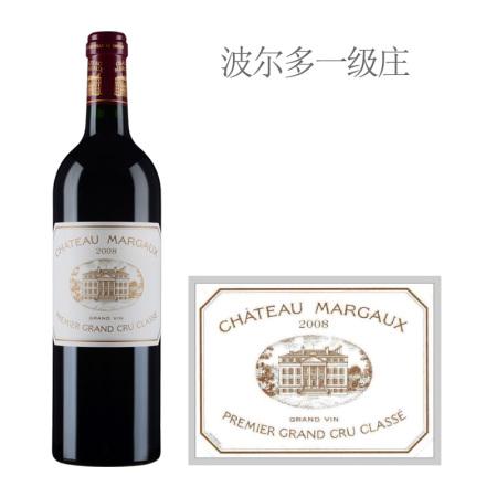 2008年玛歌酒庄红葡萄酒