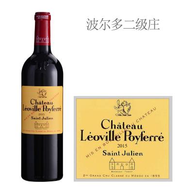 2015年乐夫宝菲庄园红葡萄酒