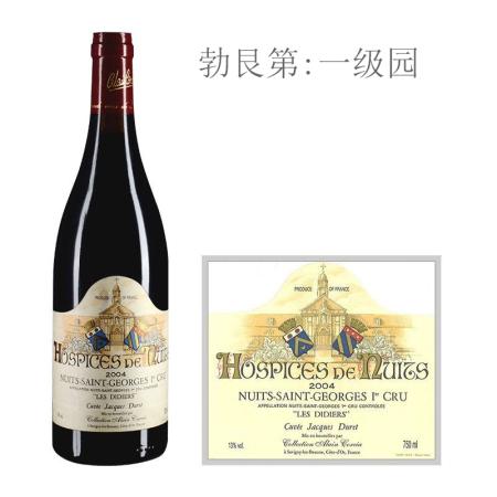 2004年夜圣乔治济贫院迪雅克特酿(夜圣乔治一级园)红葡萄酒