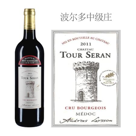 2011年宝塔酒庄红葡萄酒