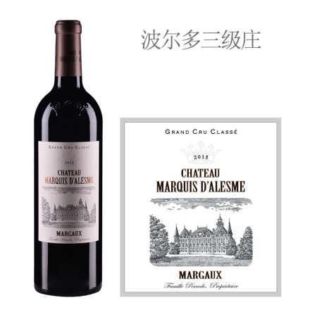2018年碧加侯爵酒庄红葡萄酒