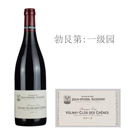 2013年格鲁酒庄橡树(沃尔奈一级园)红葡萄酒