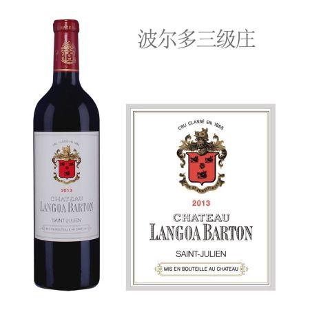 2017年朗高巴顿庄园红葡萄酒