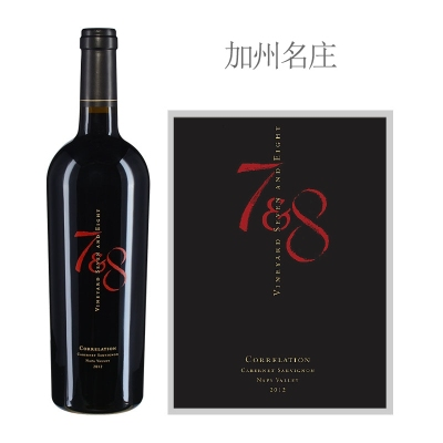 2012年7&8酒庄柯莱森赤霞珠红葡萄酒