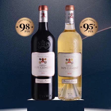 2016年克莱蒙教皇堡红&白葡萄酒双支套装