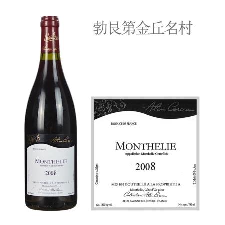 2008年科奇亚酒庄(蒙蝶利村)红葡萄酒